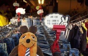 maus-auf-dem-flohmarkt