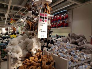 Die Maus mit Ikea-Freunden