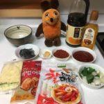 Die Maus kocht Koreanisch.