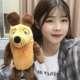 Sinyu Chen