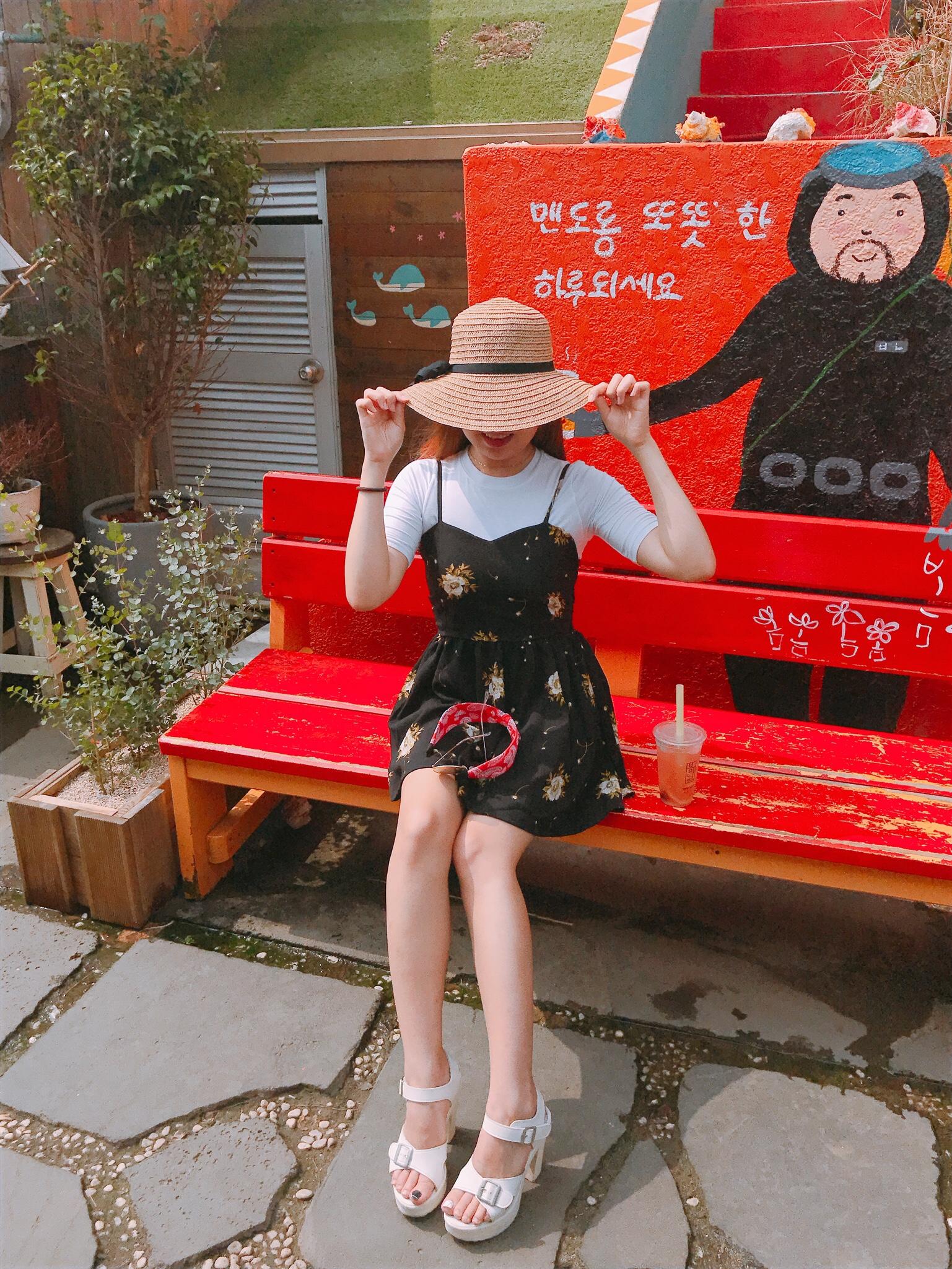 Sujin Cho