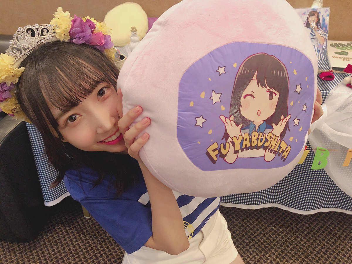 Ayaka Wakamatsu